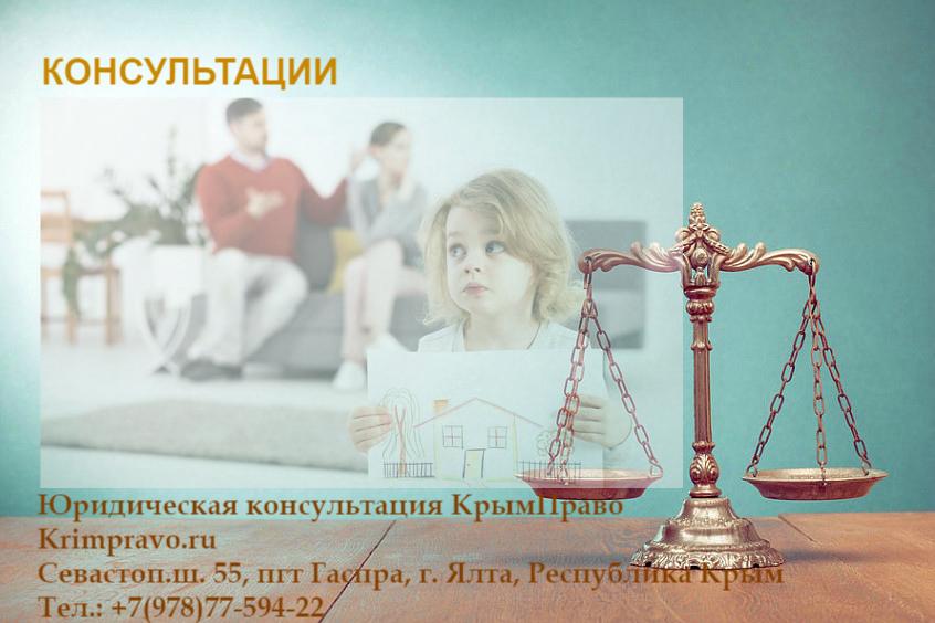 раздел имущества при разводе если есть дети
